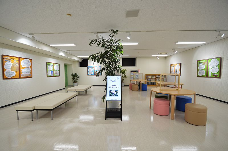 We Love ショッピング | TVO テレビ大阪